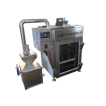 2018 Hot Sellings Fish Meat Smoking Machine
